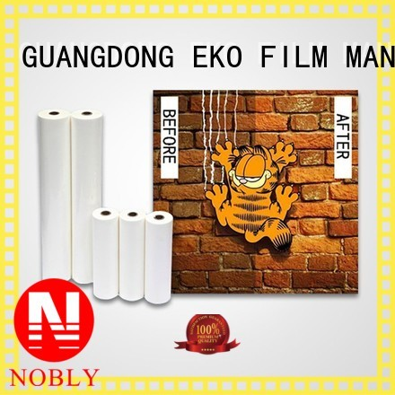 laminating film price sf17 anti scratch film FSEKO Brand