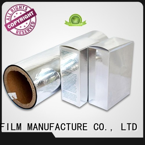 FSEKO Brand economic pds metallised pet film pet