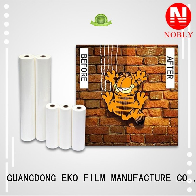 anti sf17 lamination anti scratch film FSEKO Brand